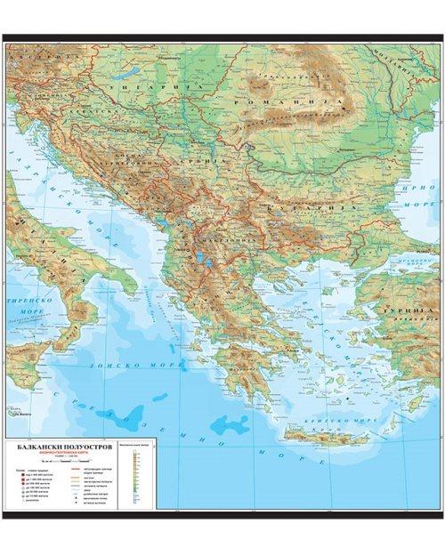 Г008 - Балкан физичко географска карта