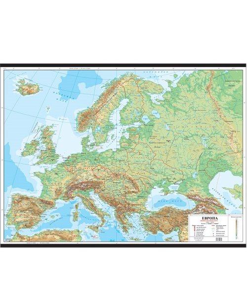 Г011 - Европа физичко географска карта