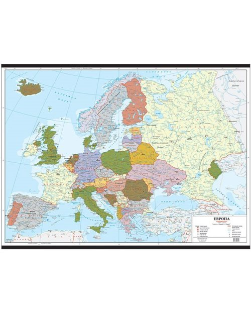 Г012 - Европа политичка карта
