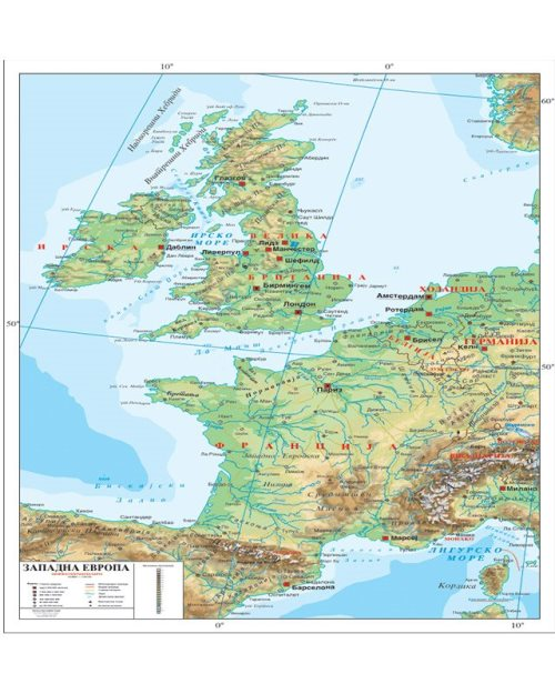 Г015 - Западна Европа физичко географска карта