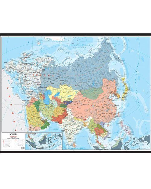 Г026 - Азија политичка карта
