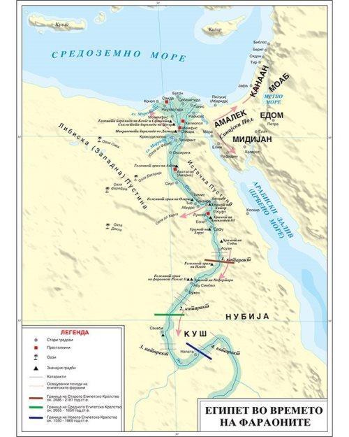 И003 - Египет во време на фараоните