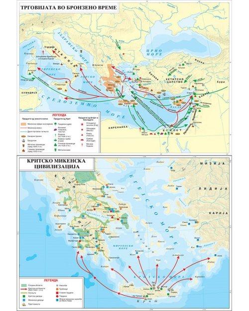 И005 - Критско-микенска цивилизација и трговијата во бронзено време