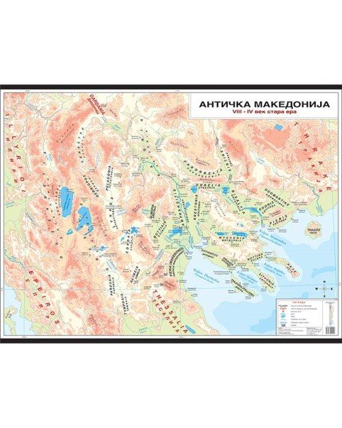 И008 - Античка Македонија VIII-IV век стара ера