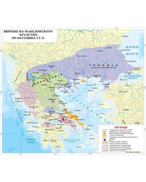 И009 - Ширење на Македонското Кралство 359-334 ст.е.
