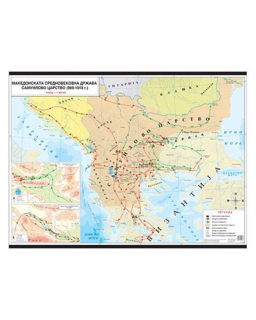 И022 - Македонската средновековна држава - Самуилово царство (969-1017)