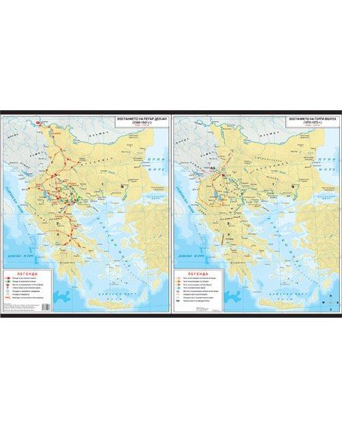 И023 - Востанието на Петар Дејлан (1040-1041 г.) и востанието на Ѓеорѓи Војтех (1072-1073 г.)