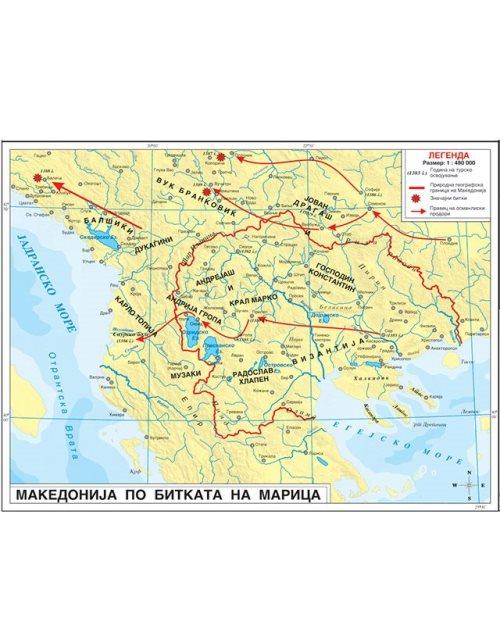 И025 - Македонија по Битката кај Марица