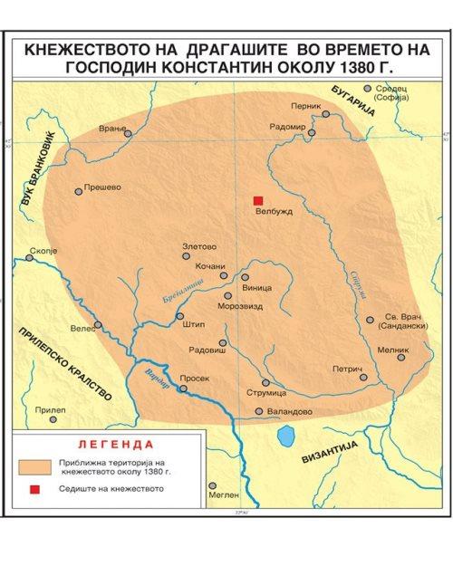 И027 - Кнежеството на Драгашите околу 1380 г.