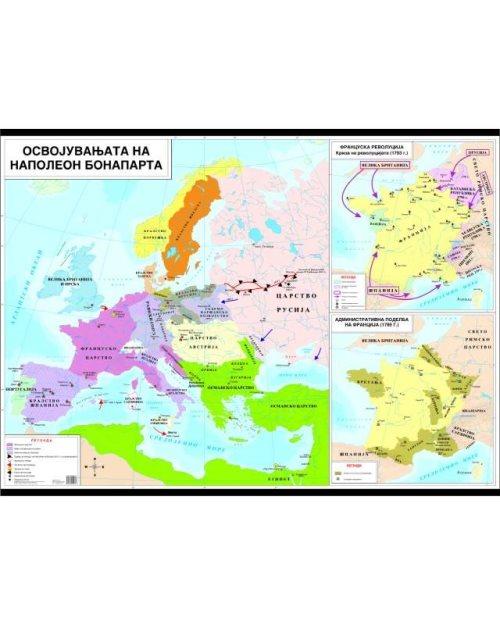 И037 - Освојувањата на Наполеон Бонапарта