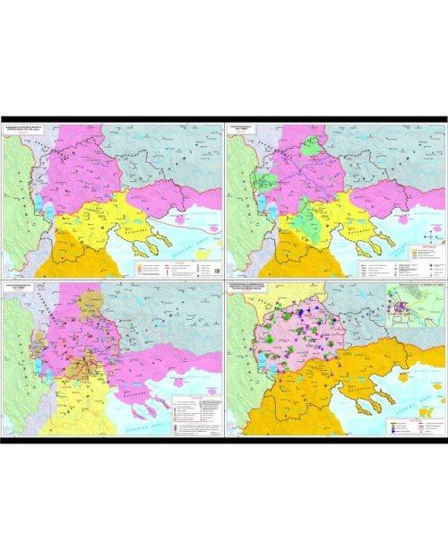 И054 - Македонија во времето на Втората светска војна