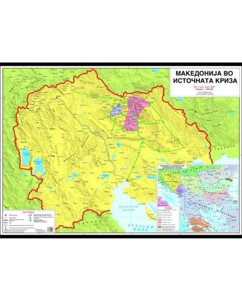 И040 - Македонија во источната криза