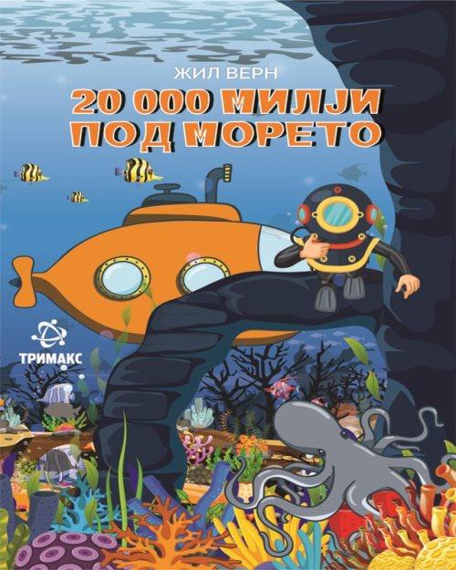 20 000 милји под морето - 919