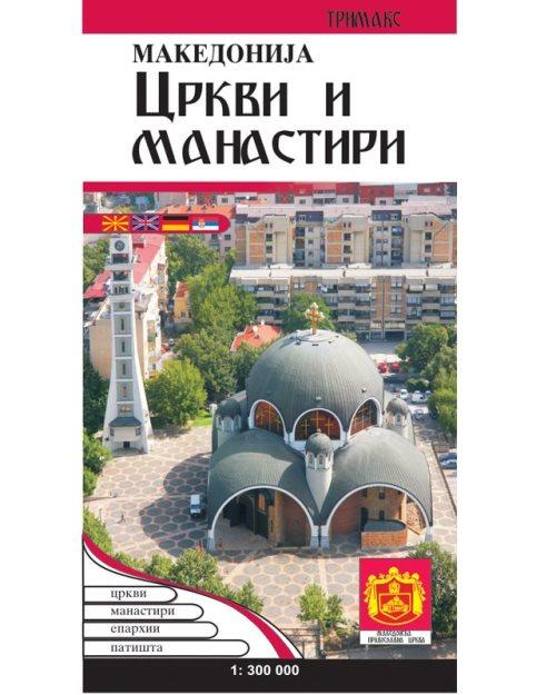 Цркви и манастири карта - 39