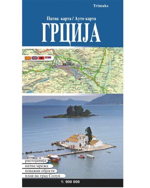 Грција патна карта - 15