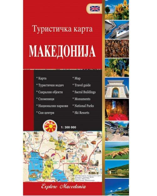 Македонија туристичка карта - 7003
