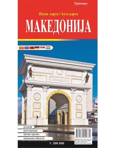 Македонија патна карта - 36