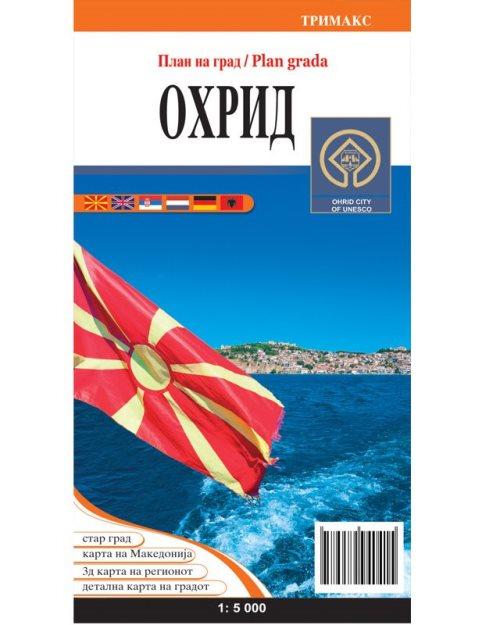 Охрид план на град карта - 83