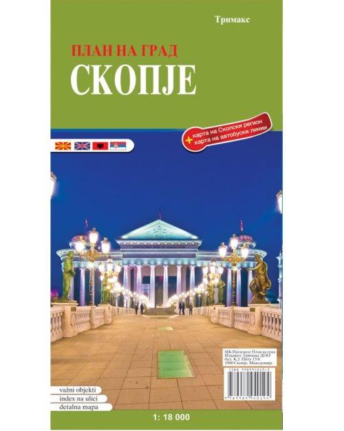 Скопје план на град