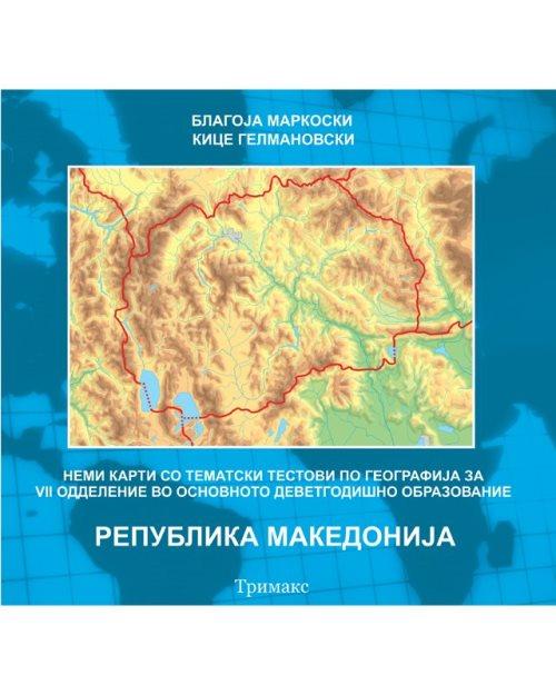 Нема карта Македонија 7одд - 35