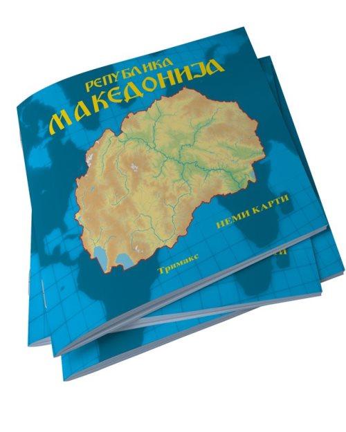 Нема карта Македонија за 4/5/6одд. - 26