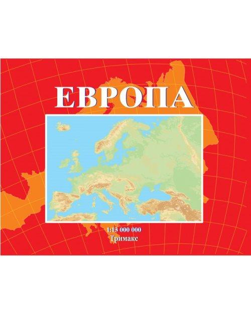 Школска карта Европа - 4716