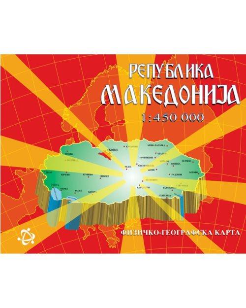 Школска карта Македонија - 34